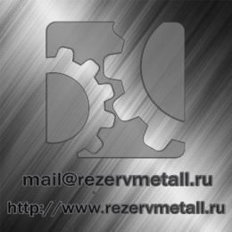 """Логотип компании ООО """"РЕЗЕРВМЕТАЛЛ"""""""