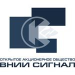 "Логотип компании ОАО ""ВНИИ ""Сигнал"""