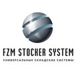 "Логотип компании ОАО ""FZM Stocker System"""