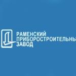 """Логотип компании ОАО """"Раменский Приборостроительный Завод"""""""