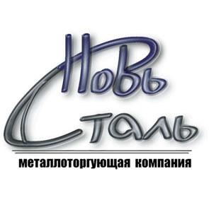 """Логотип компании ООО """"Новьсталь"""""""