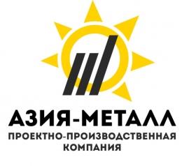 """Логотип компании ООО """"Азия-металл"""""""