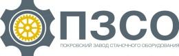 """Логотип компании ООО """"Покровский Завод Станочного Оборудования"""""""