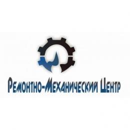 """Логотип компании ООО """"Ремонтно-Механический Центр"""""""