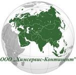 "Логотип компании ООО ""Химсервис-Континент"""