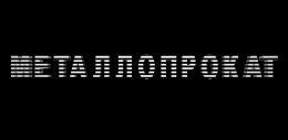 """Логотип компании ООО """"ТД """"Компонент"""""""
