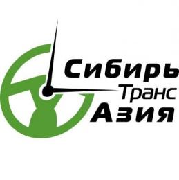 "Логотип компании ООО ""СибирьТрансАзия"""