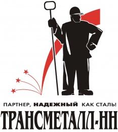 "Логотип компании ООО ""Трансметалл-НН"""