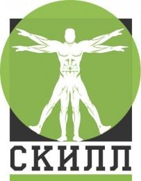 """Логотип компании УП """"Скилл"""""""