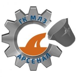 """Логотип компании ООО """"Можгинский литейный завод """"Арсенал"""""""