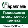 """Логотип компании ООО """"Параллель"""""""