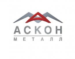 "Логотип компании ООО ""АСКОН-Металл"""