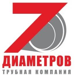 """Логотип компании ООО """"Трубная компания 7 диаметров"""""""