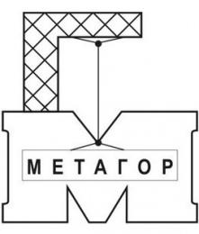 "Логотип компании ООО ""МЕТАГОР"""