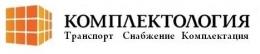 """Логотип компании ООО """"ТСК КОМПЛЕКТОЛОГИЯ"""""""