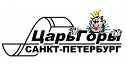 "Логотип компании OOO ""Царь-горы"""
