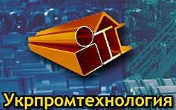 "Логотип компании ООО НПП ""Укрпромтехнология"""