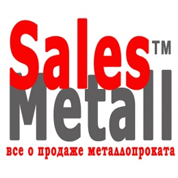 "Логотип компании ООО ""Sales Metall"""