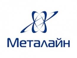 "Логотип компании ООО ""МЕТАЛАЙН"""