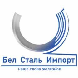 "Логотип компании ООО ""Белстальимпорт"""