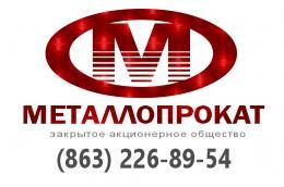 "Логотип компании ЗАО ""Металлопрокат"""