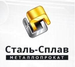 """Логотип компании ООО """"Стальпромснаб"""""""