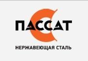 "Логотип компании ООО ""Пассат"""
