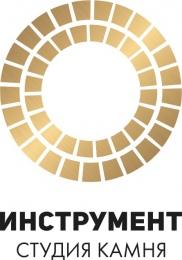"Логотип компании ООО ""Инструмент Студия Камня"""