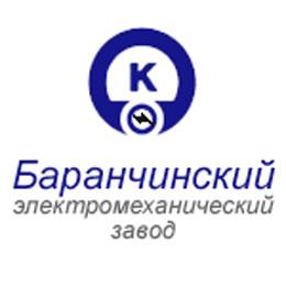 Логотип компании Баранчинский электромеханический завод