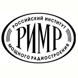 """Логотип компании ОАО """"Российский институт мощного радиостроения"""""""