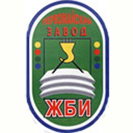 """Логотип компании ЗАО """"Первомайский завод ЖБИ"""""""