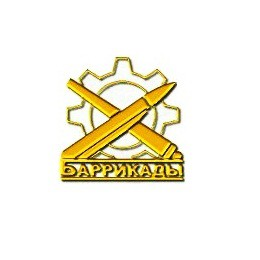 "Логотип компании ОАО ""ПО ""Баррикады"""
