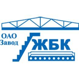 """Логотип компании ОАО """"Завод ЖБК"""""""