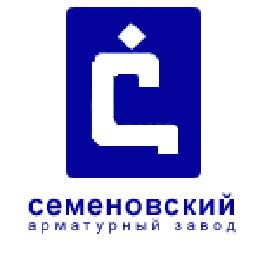 """Логотип компании ОАО """"Семеновский арматурный завод"""""""