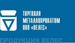 """Логотип компании ООО """"Велес"""""""