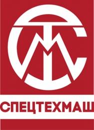 "Логотип компании ООО ""Спецтехмаш"""