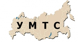 "Логотип компании ООО ""УМТС"""