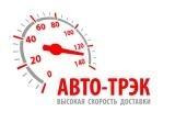 """Логотип компании ООО """"АВТО-ТРЭК"""""""