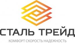 """Логотип компании ООО """"Сталь Трейд"""""""