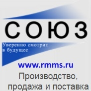 "Логотип компании ООО ""Ревдинский метизно металлургический союз"""