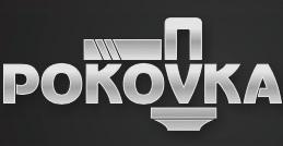 "Логотип компании ООО ""ТД ""ПОКОВКА"""