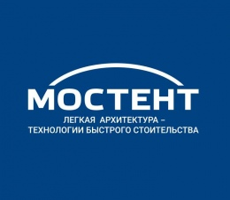"Логотип компании ООО ""Мостент"""