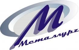 "Логотип компании ООО ""МЕТАЛЛУРГ ""торговый дом"""