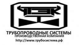 """Логотип компании ООО """"ПК Трубопроводные системы и механизмы"""""""