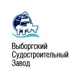 """Логотип компании ОАО """"Выборгский судостроительный завод"""""""