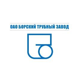 """Логотип компании ОАО """"Борский трубный завод"""""""