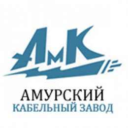 """Логотип компании ОАО """"Амурский кабельный завод"""""""