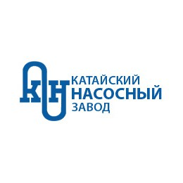 """Логотип компании ЗАО """"Катайский насосный завод"""""""