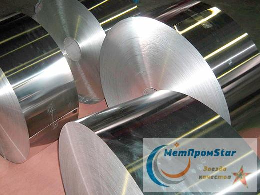 фольга алюминиевая А5М