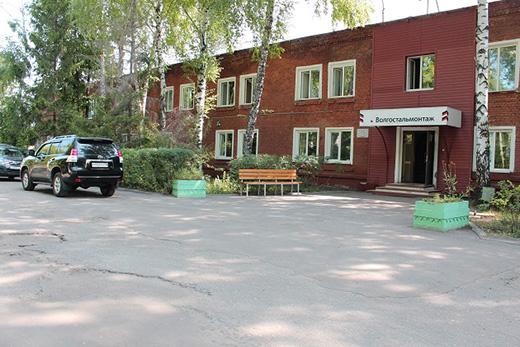 административное здание завода